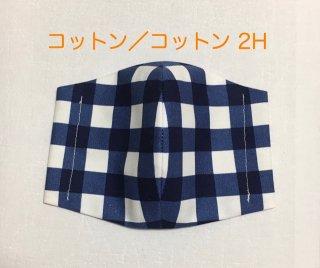 himitsu 立体布マスク L/LLサイズ 大きめ/MAX大きい (ギンガム青)