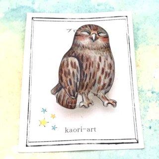 kaori-art  ブローチ おいしい顔フクロウ