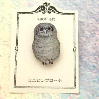 kaori-art ミニピンバッチ モリフクロウヒナ