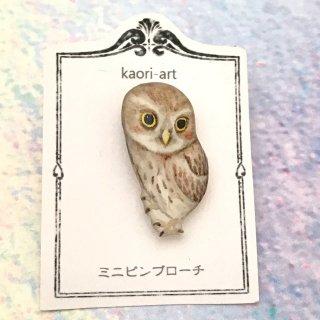 kaori-art ミ二ピンバッチ コキンメフクロウ