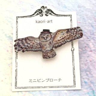 kaori-art ミニピンバッチ はばたくフクロウ