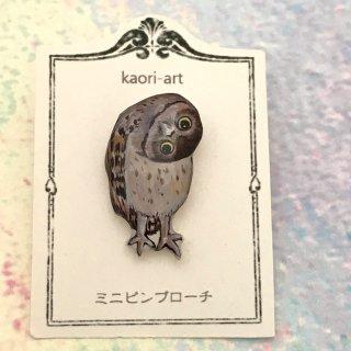kaori-art ミニピンバッチ コキンメフクロウ