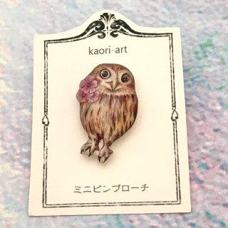 kaori-art ミニピンバッチ お花コキンメフクロウ