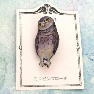 kaori-art ミニピンブローチ コキンメフクロウ