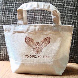 なっち NO OWL NO LIFEランチバッグ