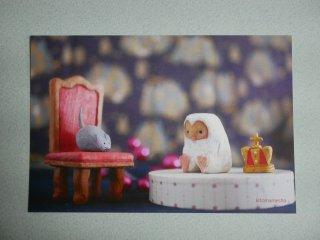 木とまめ舎 ポストカード(メンフク王子とネズミくん)