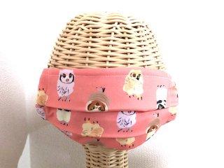 Chiara ひなひなふくろうギャザーワイヤーマスク(ピンク)