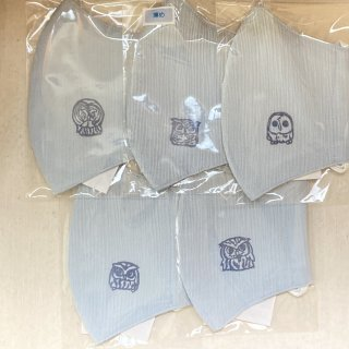 Ko-chan's 立体マスク フクロウスタンプ(カラフト、ワシミミ、メン、コキンメ)ライトブルー
