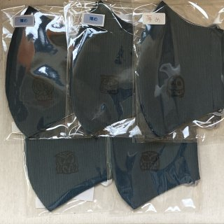 Ko-chan's 立体マスク フクロウスタンプ(カラフト、ワシミミ、メン、スピ、コキンメ)深緑
