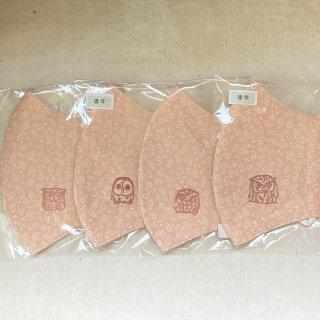 Ko-chan's 立体マスク フクロウスタンプ(ワシミミ、メン、コキンメ、スピ)小花ピンク