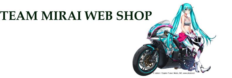 TEAM MIRAI WEB SHOP