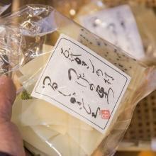 生かき餅 えび・ごま・塩 200g