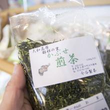 今谷善一さんの かぶせ煎茶  150g