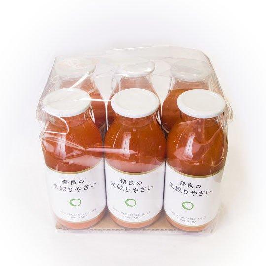 野菜ジュース 170ml   6本入