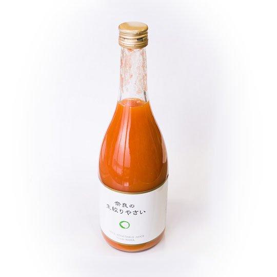 化粧箱入り野菜ジュース 720ml 2本