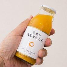 奈良の生絞りみかん 170ml 6本入