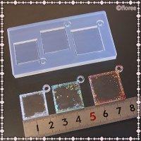 ソフトモールド C-613 スクエアミール皿型・中(C-594 BOX型・中 対応)