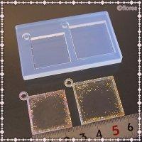 ソフトモールド C-614 スクエアミール皿型・大(C-595 BOX型・大 対応)