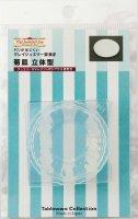 1011 菊皿 立体型