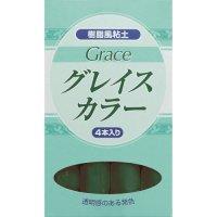 グレイスカラー単色4本入 グリーン