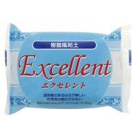 樹脂粘土エクセレント 200g