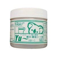 YAKOオーブン陶土専用 耐水・耐油コート剤Yu〜(ゆ〜)水溶性100cc