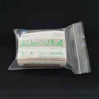 彫塑用粘土 プロフェッショナルA 200g
