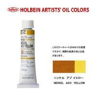 油絵具 20ml H068 ニッケル アゾ イエロー 3本セット