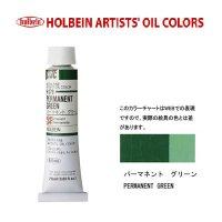 油絵具 20ml H079 パーマネント グリーン 3本セット