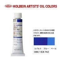 油絵具 20ml H102 コバルト ブルー ペール 3本セット