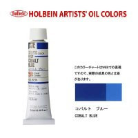 油絵具 20ml H101 コバルト ブルー 3本セット