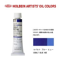 油絵具 20ml H104 コバルト ブルー ヒュー 3本セット