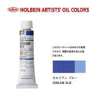 油絵具 20ml H105 セルリアン ブルー 3本セット