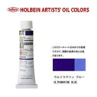 油絵具 20ml H122 ウルトラマリン ブルー 3本セット