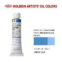 油絵具 20ml H111 コンポーズ ブルー 3本セット