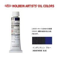 油絵具 20ml H125 インダンスレン ブルー 3本セット