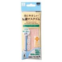 KOKO+ 耳にやさしい制菌マスクゴム ピンク 3m巻