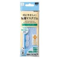 KOKO+ 耳にやさしい制菌マスクゴム ブルー 3m巻