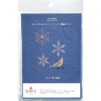 マカベアリス 12ヶ月のモチーフとことり 刺繍キット「January 雪の結晶」