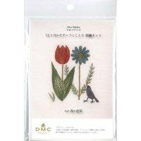 マカベアリス 12ヶ月のモチーフとことり 刺繍キット「April 春の道草」