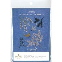 マカベアリス 12ヶ月のモチーフとことり 刺繍キット「May 若葉の季節」
