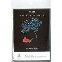 マカベアリス 12ヶ月のモチーフとことり 刺繍キット「June 紫陽花と雨宿り」
