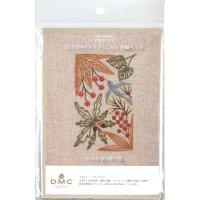 マカベアリス 12ヶ月のモチーフとことり 刺繍キット「November 秋の贈り物」