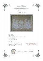 handicraft Bloom オリジナルクロスステッチ刺しゅうキット LACE A