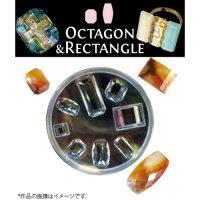 レジンモールド RM-2 OCTAGON&RECTANGLE