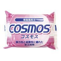樹脂粘土コスモス 250g