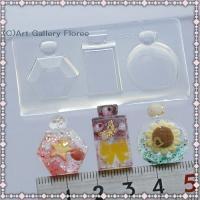ソフトモールド C-479 香水ボトル Sサイズ 3タイプ