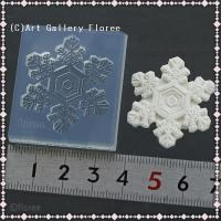 ソフトモールド C-507 雪の結晶プレートLL 30m/m