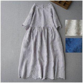 リネン100%贅沢総刺繍ポケット付きシンプルな大人可愛い五分袖ワンピース♪