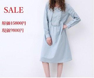 ★SALE★刺繍、タック、ポケット付きゆったり長袖ワンピース♪